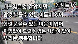 21,10,12  서청대 스케치 ~ 박근혜  대통령님 강건 하십시요