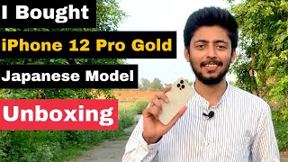 Iphone 12 Pro Gold Unboxing | Iphone 12 Pro Japan Version | Iphone 12 Pro Unboxing