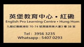 曬太陽 - 林武憲 (詩詞獨誦) -女子組 - 小學三、四年級 - 普通話朗誦示範 (第68屆香港學校朗誦節)