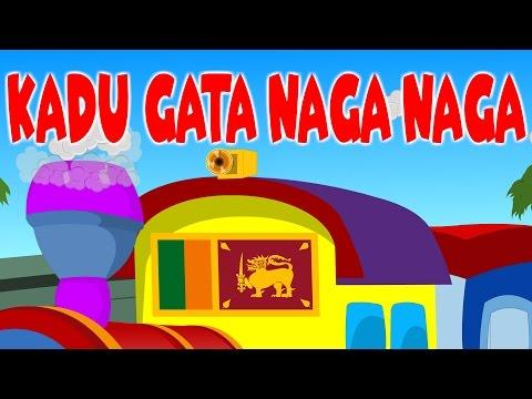 Kadu Gata Naga Naga | Sinhala Lama Gee | Sinhala Kids Songs Collection