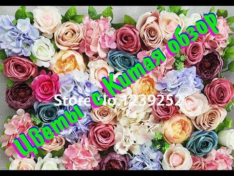 Парим искусственные цветы (пароочиститель)
