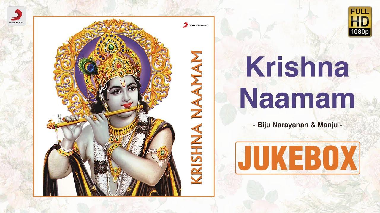 Krishna Naamam - Jukebox | Malayalam Devotional Songs
