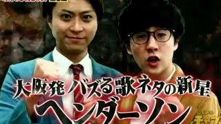 【期間限定!今なら登録無料!】 http://prt.nu/1/hukugyou2 ※【顔出し...