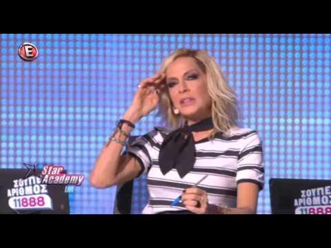 STAR ACADEMY LIVE SHOW 24-03-2017