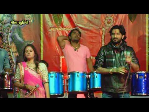Ho Madi Tane Sangarei   Gujrati Lokgeet Song  Gaman Santhal  Meena Studio  Gujarati Sangeet