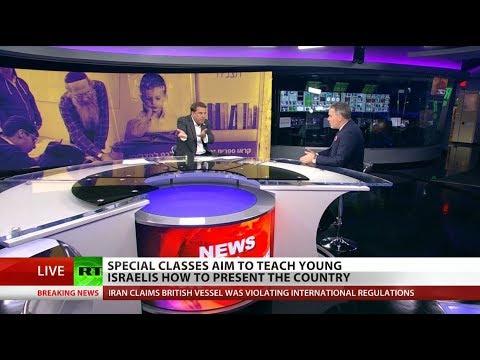 How Israel indoctrinates schoolchildren