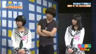 HKT48 二期生の朝長美桜ちゃんと草場愛ちゃんの動画です。 あるあるYYテ...