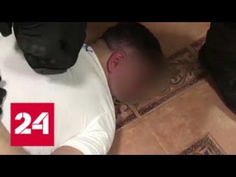 Пойман мошенник, обманувший бизнесменов на 50 миллионов рублей - Россия 24