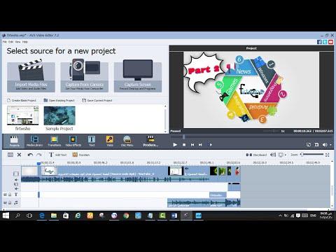 شرح أستخدام برنامج AVS Video Editor 7.2.1  2016  لعمل المونتاج وتعديل وتقطيع الفيديوهات و الأغاني
