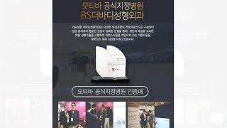 부산가슴확대_+부산가슴성형잘하는곳~!