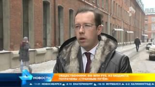 Госдума не стала обсуждать отставку министра образования