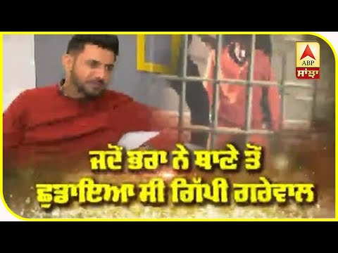 Gippy Grewal latest Interview | Pakistan Visit | Ik Sandhu Hunda si | Shooter Ban | ABP Sanjha
