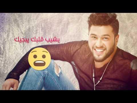 محمد السالملا تزوج حصريا2016Mohamed AlsalimLa Tzwaj ExclusiveYouTube