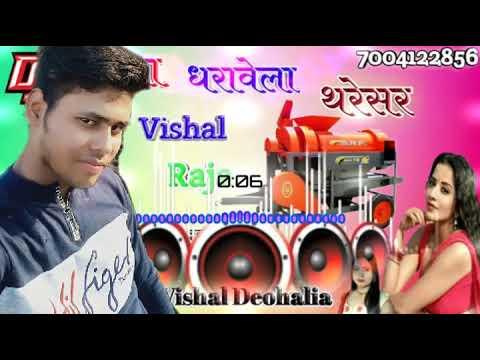 bhojpuri-gana-dj-song-dj