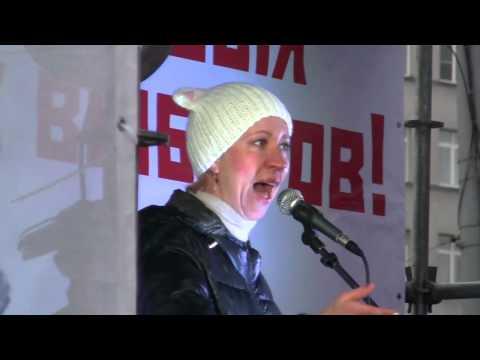 Выступление Татьяны Лазаревой на Болотной