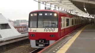 京急電鉄 新1000形先頭車1016編成 更新車 青砥駅
