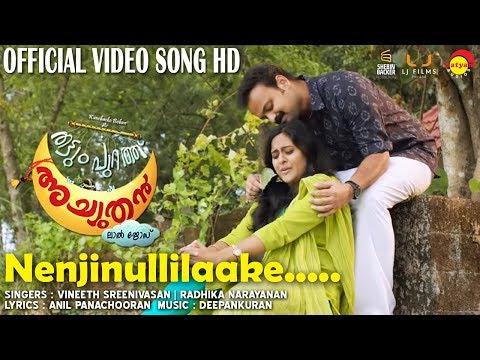 Nenjinullilaake | Official Video Song | Duet | Thattumpurathu Achuthan | Kunchacko Boban | Lal Jose Mp3