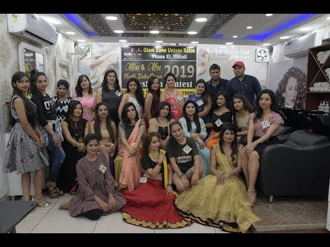 Ms. & Mrs. North India Queen 2019 At Mohali   A Fashion Contest   Step2Step Dance Studio
