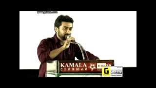 Suriya at Jannal Oram Audio Launch