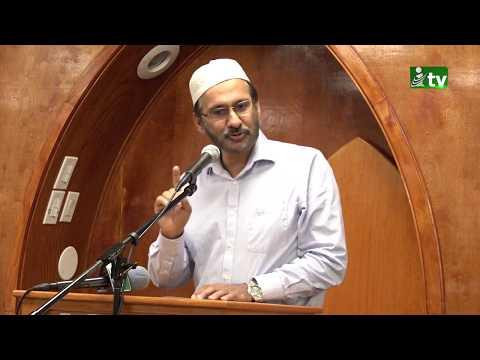 Juma Khutba of ICNA Ameer Javed Siddiqui @ ICNA Al Markaz Masjid Sept 22, 2017