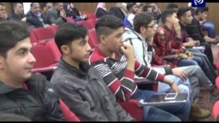 """ندوة بعنوان: """"لا للمخدرات"""" - محافظة الزرقاء"""