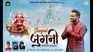 Jugni || Master Saleem || Sawan Navratri Special || Devotional Song 2020 || Master Music