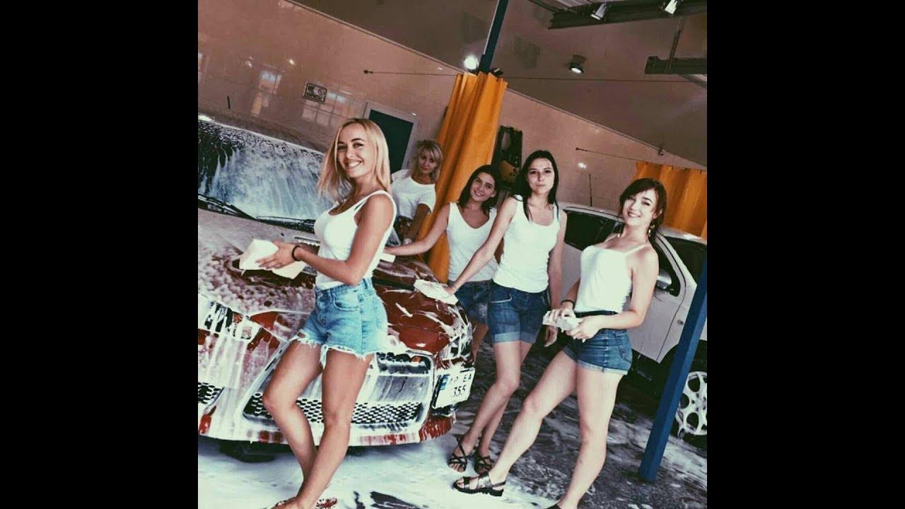 Автомойка секси русские авто