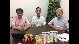 「基地」か「生活」か沖縄知事選の行方は「下地票」が左右する?篠原章氏に聞く【PTV:032】
