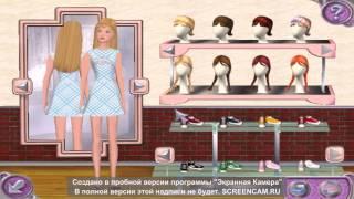 Игра :Барби показ мод 1 часть