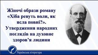 Урок 7. Українська література 10 клас