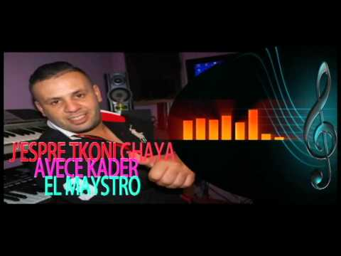 Kader  El Maystro Instrumental - J'espére Tkoni Ghaya (Cheb Wahid)