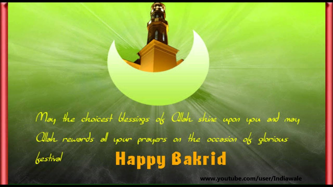 Happy eid al adha 2015 bakra eid wishes sms greetings quotes happy eid al adha 2015 bakra eid wishes sms greetings quotes sayings whatsapp video message 2 kristyandbryce Choice Image