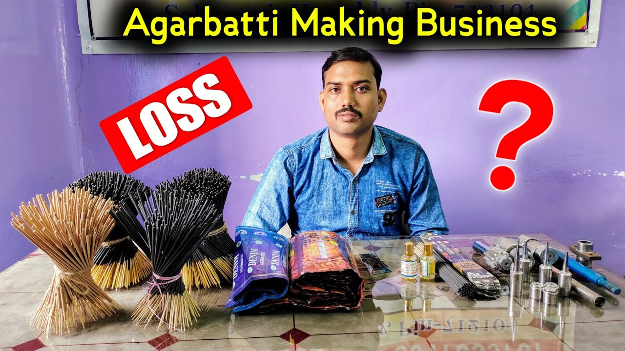আগরবাতি ব্যাবসা লস ! | AGARBATTI MAKING BUSINESS | SS ENTERPRISE AGARBATTI