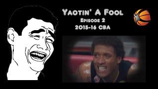 Yaotin' A Fool | Volume 1 Episode 2 | Shaqtin' A Fool China [HD]