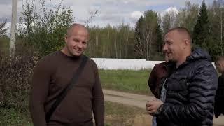 Строим дом для Федора Емельяненко, интервью  1 часть