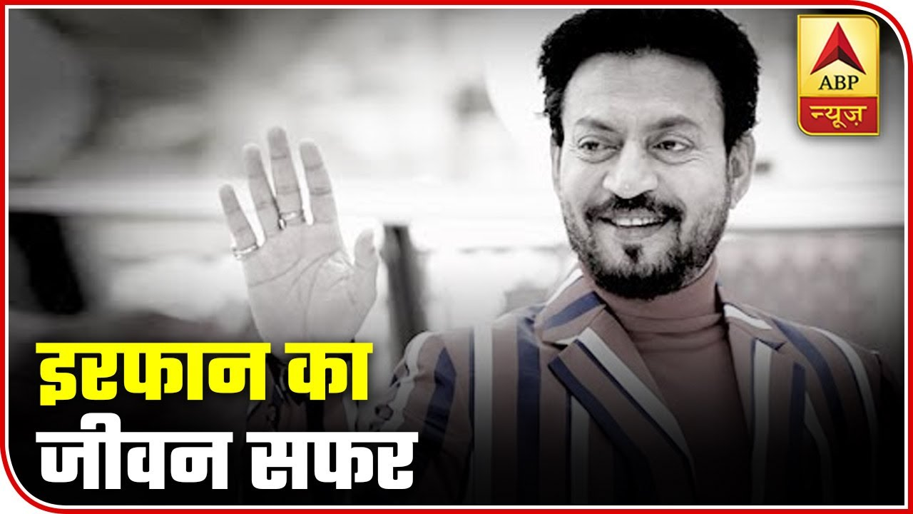 A Look At Irrfan Khan`s Life Journey | ABP News