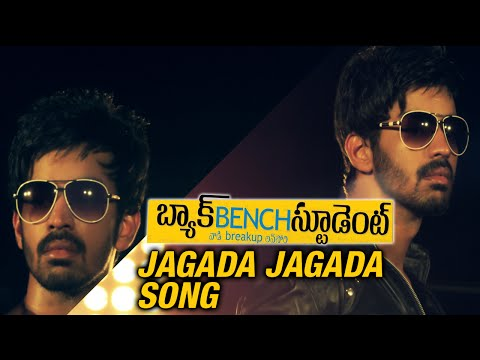 Backbench Student Video Songs - Jagada Jagada Song - Mahat Raghavendra, Archana Kavi, Pia Bajpai