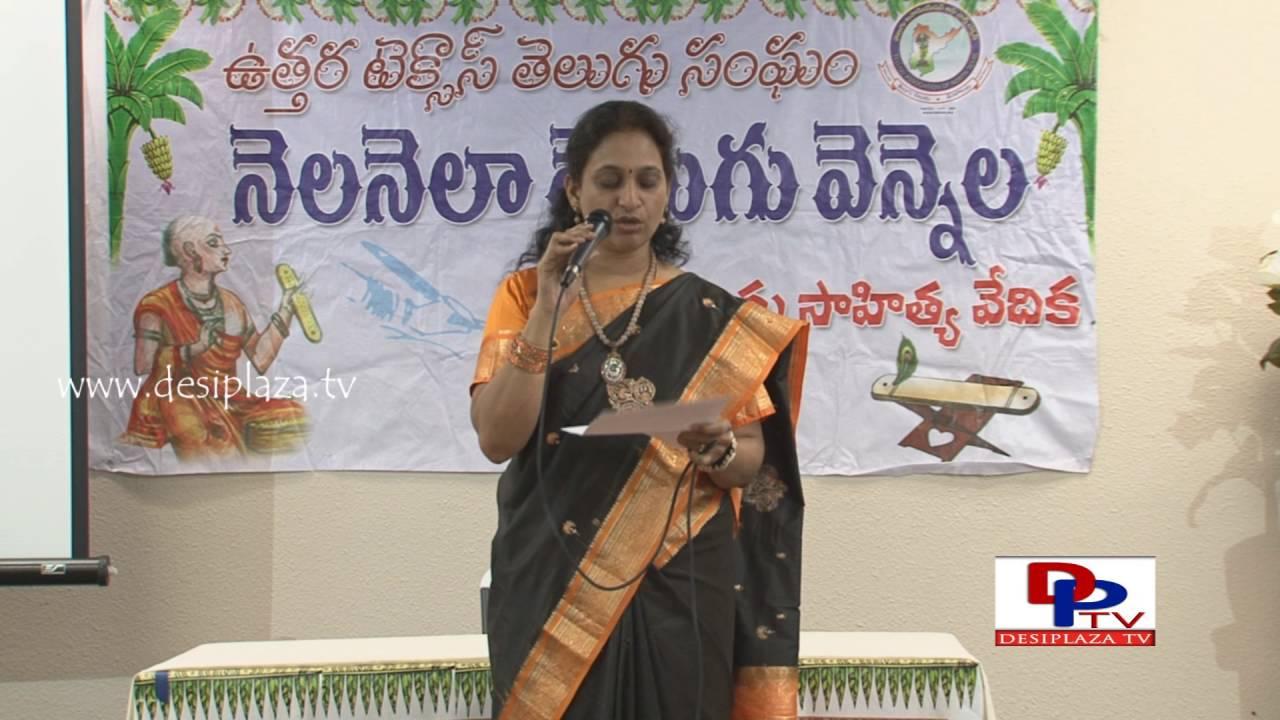 Prashnavali by Swarna Atluri at Nela Nela Telugu Vennela