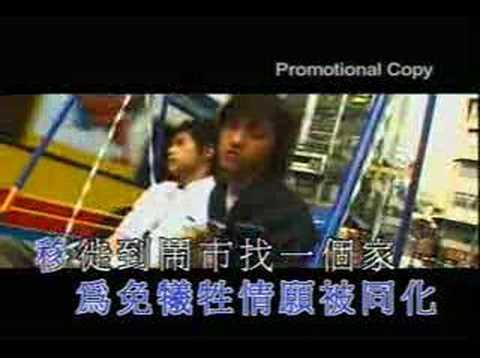 Shine - 燕尾蝶 KTV