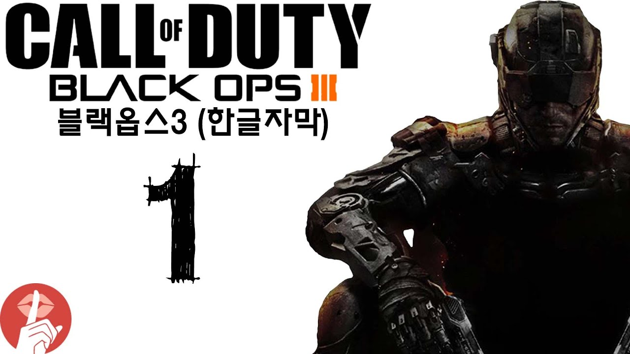 zmb_patch.all black ops 2