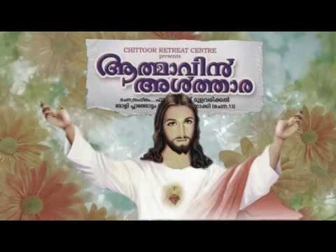 Oshana Oshana.... Malayalam Christian Song from album Athmavin Althara