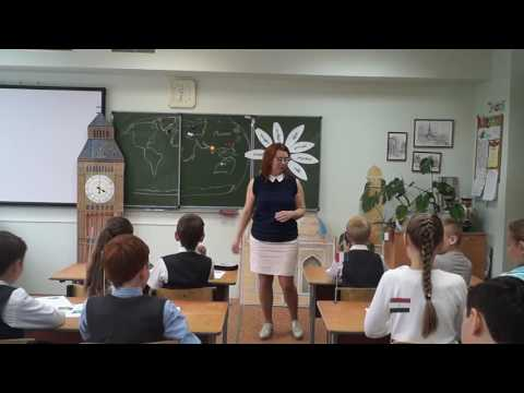 Открытый урок учителя английского языка Галимова М В