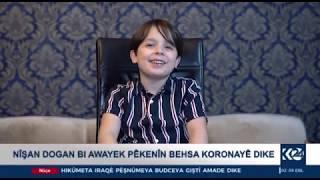 Nishan Doxan - Kurdistan 24