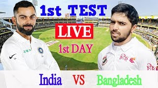 Live: India vs Bangladesh 1st Test, Indore| Cricket Score, Tamil Commentary | Ind vs Ban Day 1