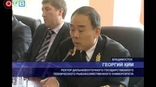 Образование. Николай Федоров прибыл во Владивосток