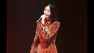 Davichi 다비치 - Turtle (La eve Concert 2017)