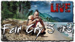 Far Cry 3~Прохождение~#3