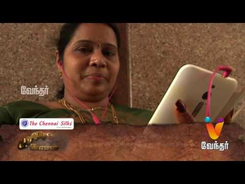 "Moondravathu Kan [Epi-445] |""Young Lady Providing Solution To People Trough WatsApp"" Tamil Nadu"