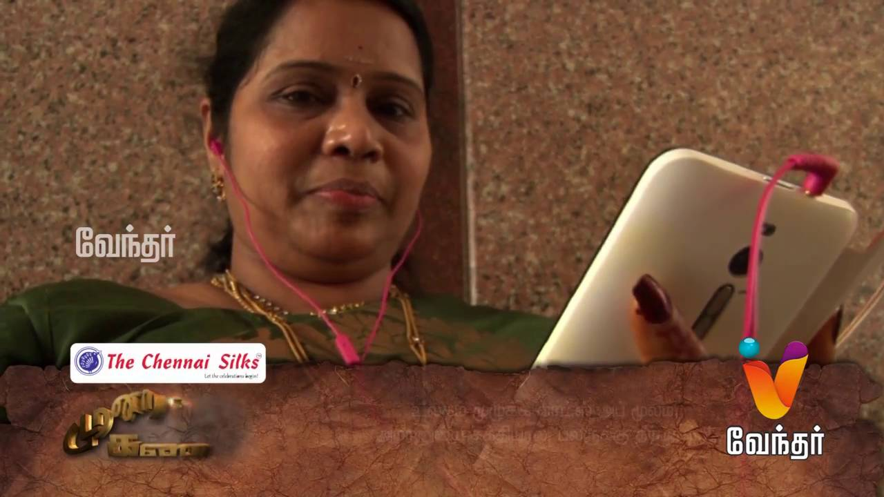 Moondravathu Kan [Epi-445] |'Young Lady Providing Solution To People Trough WatsApp' Tamil Nadu