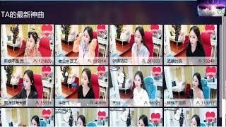 小虾米 - Tiểu Hà Mễ live 13-07-2019 ( Hoang Vu )